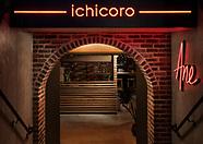 Ichicoro Ane - Interiors Update