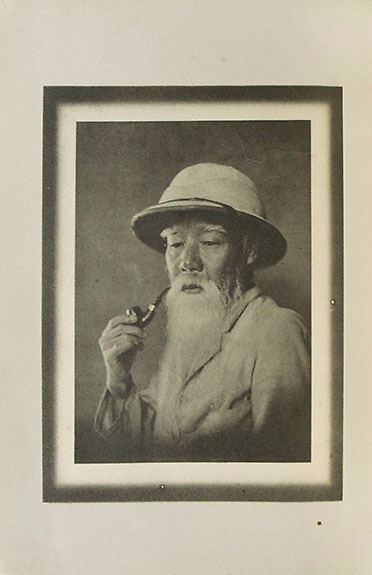 Yushu Ingashu<br />