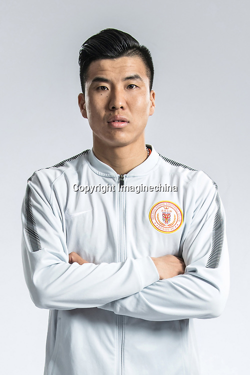 **EXCLUSIVE**Portrait of Chinese soccer player Wang Gang of Beijing Renhe F.C. for the 2018 Chinese Football Association Super League, in Shanghai, China, 24 February 2018.