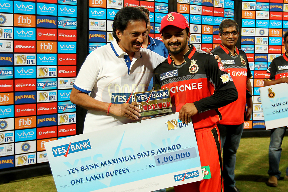 Kedar Jadhavof Royal Challengers Bangalore received Yes bank maximum sixes award during post match presentation of  match 5 of the Vivo 2017 Indian Premier League between the Royal Challengers Bangalore and the Delhi Daredevils held at the M.Chinnaswamy Stadium in Bangalore, India on the 8th April 2017Photo by Prashant Bhoot - IPL - Sportzpics