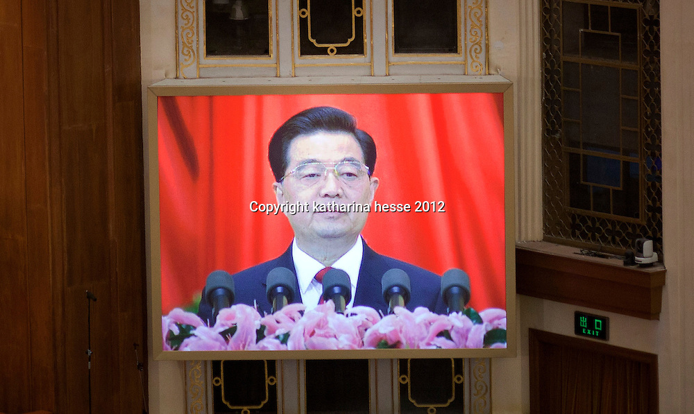BEIJING, NOV 8, 2012 : Hu Jintao, member of the standing committee of the Polit Bureau of the  Communist Party Of China , attends the 18th Party Congress of the CPC ( Communist Party Of China ).  On Nov. 15, 2012 he was succeeded by Xi Jinping as head of the Chinese Communist Party and the nation's military.