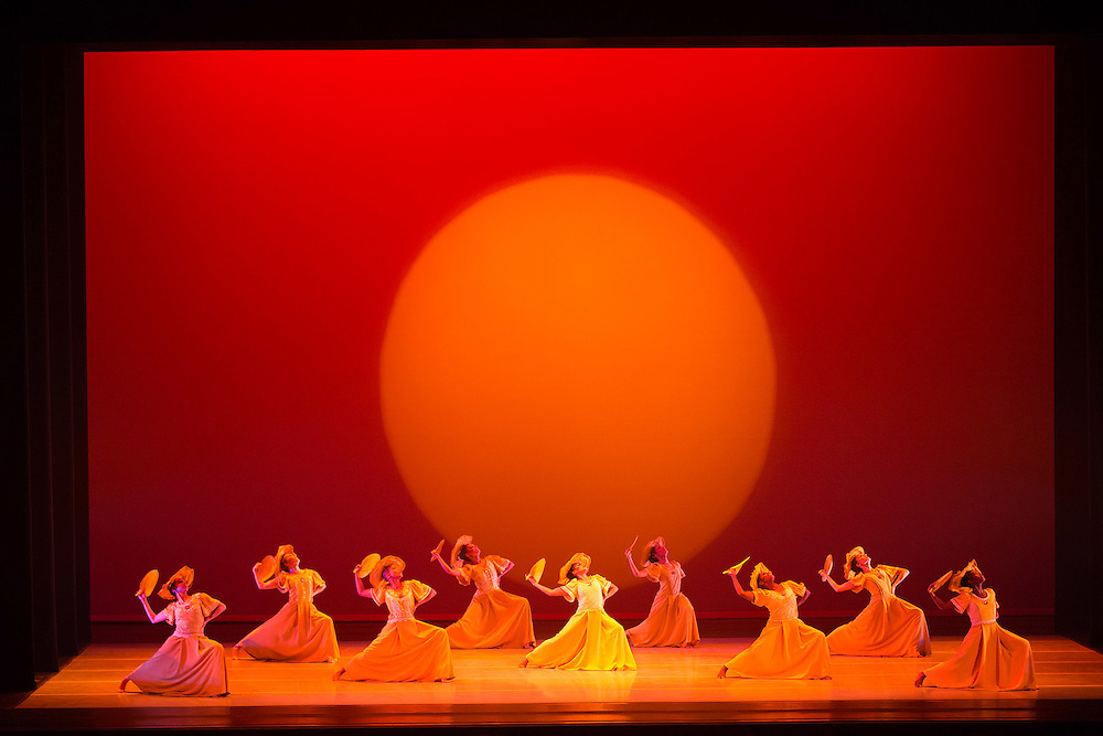 "Alvin Ailey American Dance Theater, ""Revelations"" - Wang Theatre"