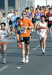 21-10-2007 ATLETIEK: ANA BEIJING MARATHON: BEIJING CHINA<br /> De Beijing Olympic Marathon Experience georganiseerd door NOC NSF en ATP is een groot succes geworden / 693<br /> ©2007-WWW.FOTOHOOGENDOORN.NL