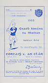 05.07.1955 Munster Junior Hurling Finals