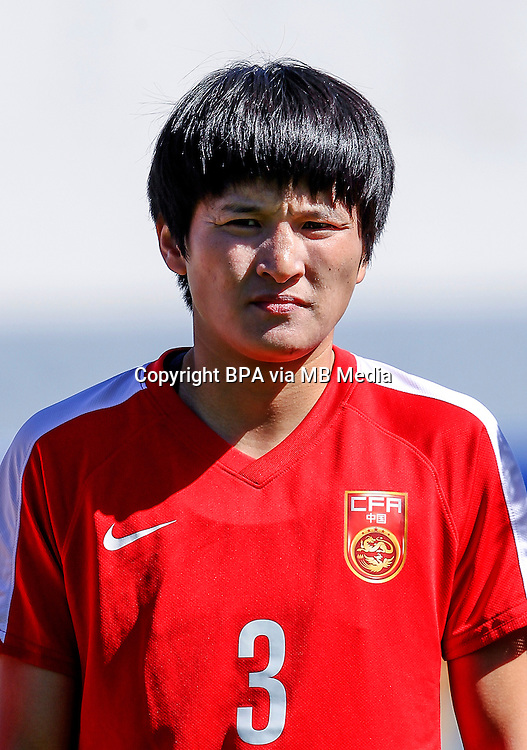Fifa Womans World Cup Canada 2015 - Preview //<br />
