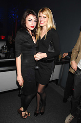 Left to right, LOIS WINSTONE and MEREDITH OSTROM at a party to celebrate the launch of DKNY's new fragrance for women Delicious, held at The Serpentine Gallery, Kensington gardens, London on 12th December 2007.<br /><br />NON EXCLUSIVE - WORLD RIGHTS