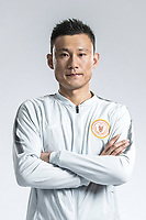 **EXCLUSIVE**Portrait of Chinese soccer player Zhang Lie of Beijing Renhe F.C. for the 2018 Chinese Football Association Super League, in Shanghai, China, 24 February 2018.