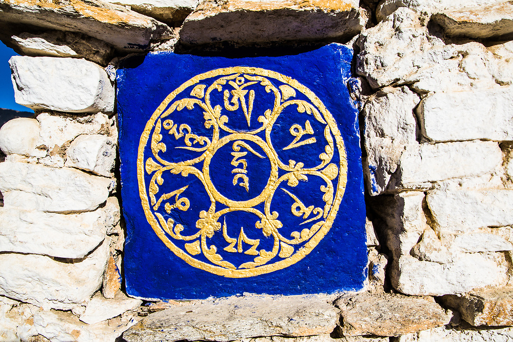 Traditional symbol on a wall in Bhutan