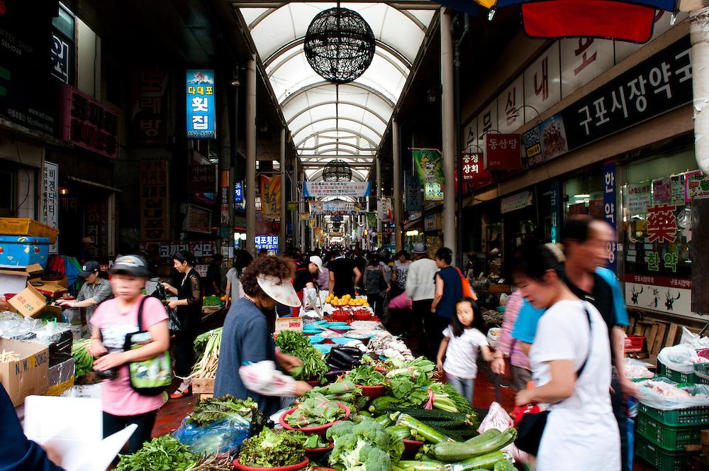 Commerce and Food at Gupo Market, Busan, South Korea