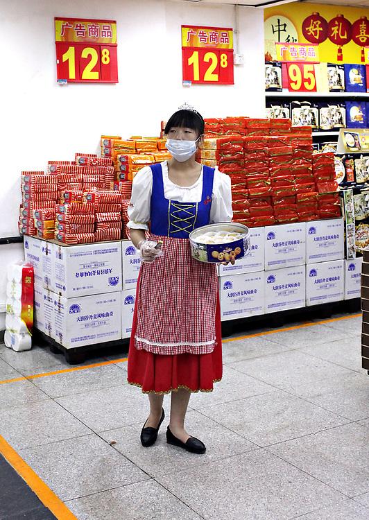 Danish cookie samples at Wal-Mart in Kunming, Yunnan, China; September, 2013.