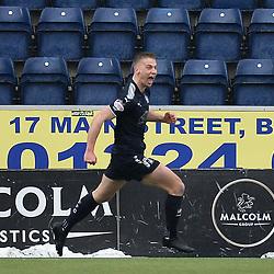 Falkirk v Morton | Scottish Championship | 10 March 2018