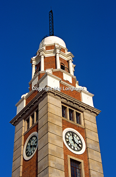 Clock tower, Hong Kong Cultural Centre, Kowloon, Hong Kong, China
