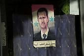 The Personality Cult of Bashar al-Assad