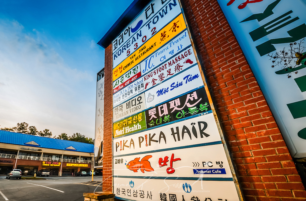 The sun sets on Korean Town, June 7, 2014, in Doraville, Georgia. (Photo by Carmen K. Sisson/Cloudybright)
