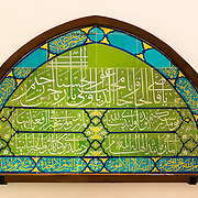 A tiled window facade in colored glaze technique from Haseki Hurrem Sultan Medrese ca. 1540 in the Tiled Kiosk at the Istanbul Archaeology Museums. The Tiled Kiosk was commissioned by Sultan Mehmed II in 1472 and is one of the oldest buildings in Istanbul. It features Ottoman civil architecture, and was a part of the Topkapı Palace outer gardens. It was used as the Imperial Museum between 1875 and 1891 before the collection moved to the newly constructed main building. It was opened to public in 1953 as a museum of Turkish and Islamic art, and was later incorporated into the Istanbul Archaeology Museum. The Istanbul Archaeology Museums, housed in three buildings in what was originally the gardens of the Topkapi Palace in Istanbul, Turkey, holds over 1 million artifacts relating to Islamic art, historical archeology of the Middle East and Europe (as well as Turkey), and a building devoted to the ancient orient.