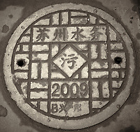 Manhole cover in Szuhou, China. Image taken with a Leica T camera and 18-55 mm lens (ISO 100, 32 mm, f/4.8, 1/125 sec).