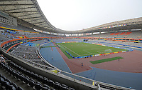 Olympia 2008  Peking  Fussball  Maenner   Spiel um Platz 3, 22.08.2008 Belgien - Brasilien Uebersicht Shanghai Stadion.