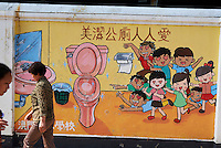 Chine, Macao, peinture murale sur la place de Barra // China, Macau, wall painting on Barra square