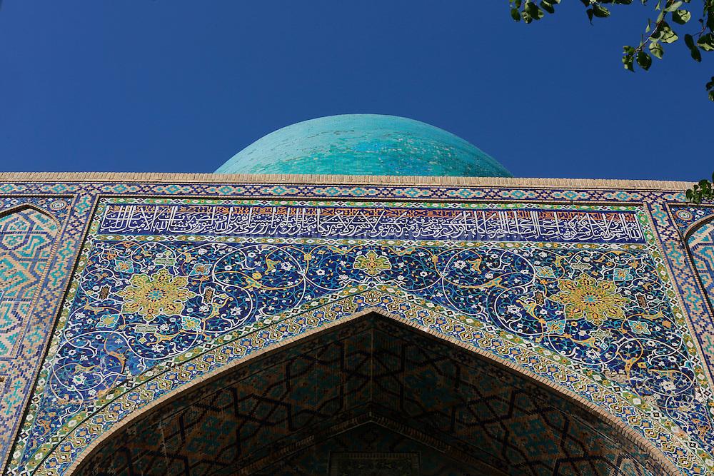 Tillya Kori Madrassa, Samarkand, Uzbekiqtan // Tillya Kori Madrassa, Samarcande, Ouzbekistan
