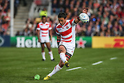 Japan's Ayumu Goromaru during the Rugby World Cup Pool B match between Scotland and Japan at the Kingsholm Stadium, Gloucester, United Kingdom on 23 September 2015. Photo by Shane Healey.