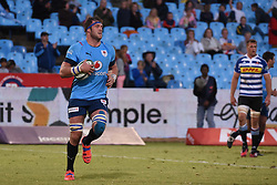 Jason Jenkins scores a try during the Absa Currie Cup match between the Blue Bulls and DHL Western Province held at Loftus Versfeld stadium, Pretoria, South Africa on the 5th August 2016Photo by:   Real Time Images