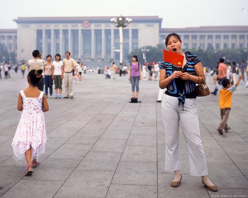Beijing, 2007. Tian An Men Square in early morning.