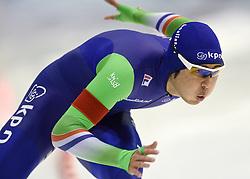 11-12-2015 NED: ISU World Cup, Heerenveen<br /> 500 meter / De beste Nederlander op de 500 meter Kai  Verbij