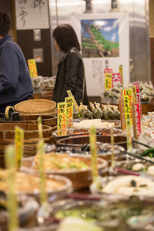 Vegetables for sale at a produce stall at Nishiki market, Kyoto.