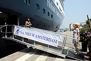 ms Nieuw Amsterdam Inaugural in Venice.<br />