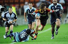 Hamilton-Rugby, Super 15 Blues v Chiefs