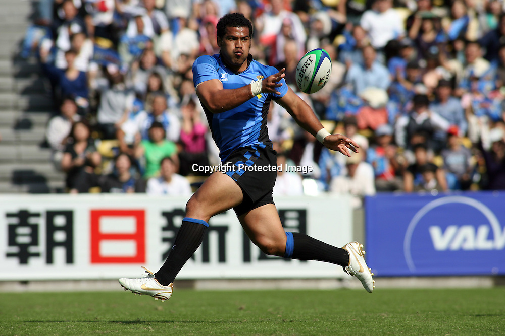 Tevita Fifita (Atlastars), OCTOBER 13, 2008 - Rugby : Japan Rugby Top League 2008-2009 match between Yokogawa Muasahino Atlastars 29-55 Yamaha Jubilo at Prince Chichibu Memorial Rugby Stadium, Tokyo, Japan. (Photo by AFLO SPORT) [0006]