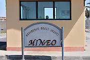 CARA di Mineo.<br /> reception center for migrants in Mineo.