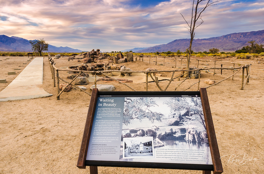 Japanese garden site, Manzanar National Historic Site, Lone Pine, California USA