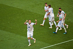 MOSCOW, RUSSIA - Sunday, July 1, 2018: Russia's Artem Dzyuba celebrates scoring the equalising goal from a penalty kick to level the score at 1-1, during the FIFA World Cup Russia 2018 Round of 16 match between Spain and Russia at the Luzhniki Stadium. (Pic by David Rawcliffe/Propaganda)
