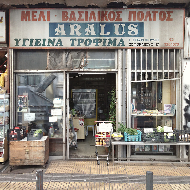 "A still open shop in Sofokleous Str, Athens selling ""healthy products"", honey, royal jelly, etc"