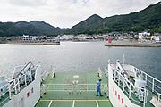 The ferry for Okunoshima, aka Rabbit Island in Hiroshima Prefecture Japan.