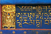Old Sutra Book Cover<br /> in National Museum<br /> Ulaanbaatar<br /> Mongolia