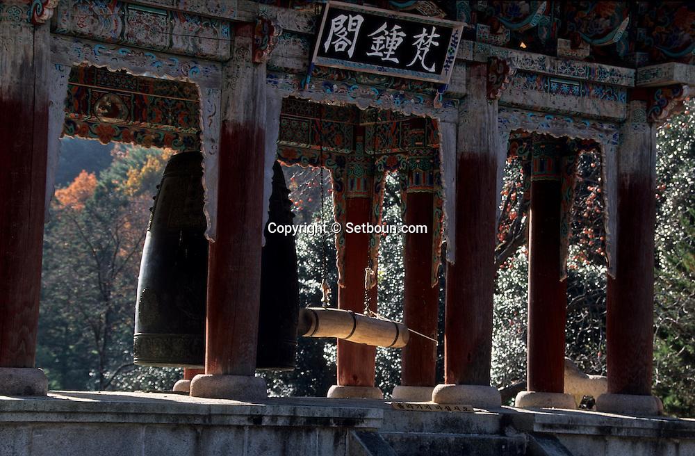 Hwaomsa temple Shogye Zen sect, in the Chirisan park  Seoul  Korea   temple bouddhiste de Hwaomsa, secte zen Shogye, parc de Chirisan  Hwaemsa  coree  //////R20134/    L0006883  /  R20134  /  P105119//////Niche au coeur de forêts de pins et de theiers sauvages plantes en 850, le temple de la guirlande de fleurs, Hwaeom-sa, abrite le JANGYUK JEON, l'un des plus grands halls bouddhiques de Coree.