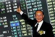 Dongfeng Stock Exchange Debut