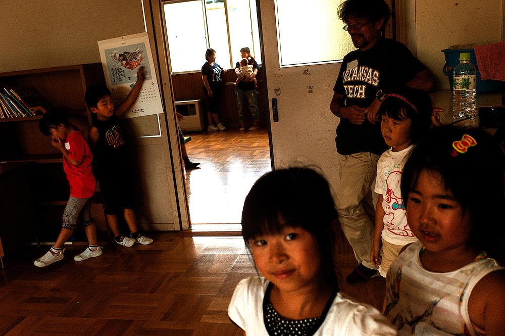 Summer camp at Takata Elementary School.