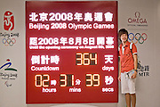 Asia, Southeast, People's Republic of China, Hong Kong, The countdown to the Beijing 2008 Olympics at a subway station. December 2007