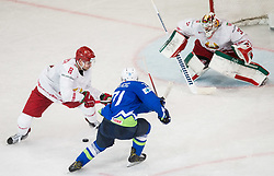 Bostjan Golicic of Slovenia vs Ilya Shinkevich of Belarus and Kevin Lalande of Belarus during the 2017 IIHF Men's World Championship group B Ice hockey match between National Teams of Slovenia and Belarus, on May 13, 2017 in AccorHotels Arena in Paris, France. Photo by Vid Ponikvar / Sportida