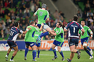 Josh Bekhuis (Highlanders) is lifted to catch a high ball during the Round 17 match of the 2013 Super Rugby Championship between RaboDirect Rebels vs Highlanders at AAMI Park, Melbourne, Victoria, Australia. 12/07/0213. Photo By Lucas Wroe