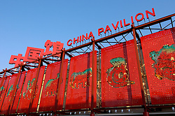 Exterior of China Pavilion at the World Expo 2005 at Aichi near Nagoya in Japan