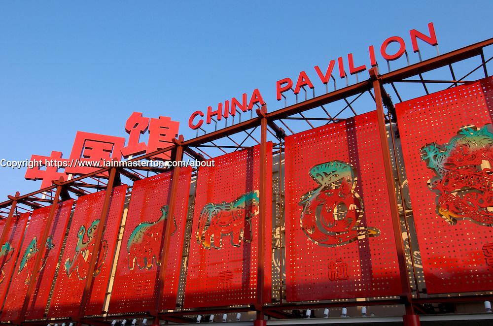 Exterior of China Pavilion at the World Expo 2005 at Aichi near Nagoya in Japan