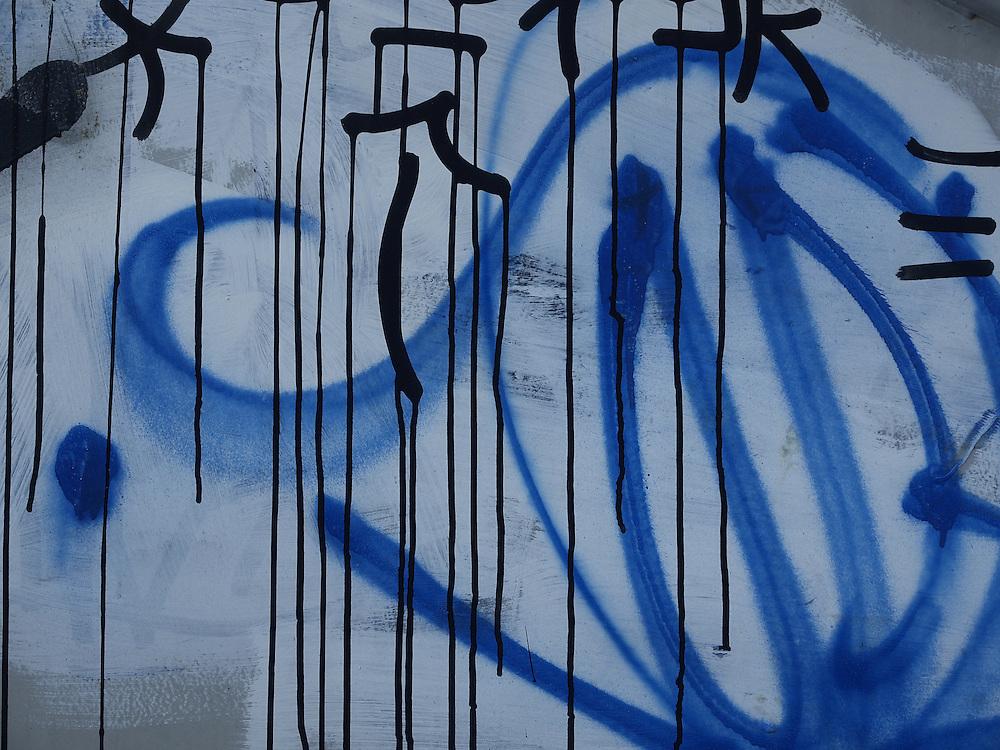 Americana.<br /> <br /> Graffiti, Denver, Colorado.