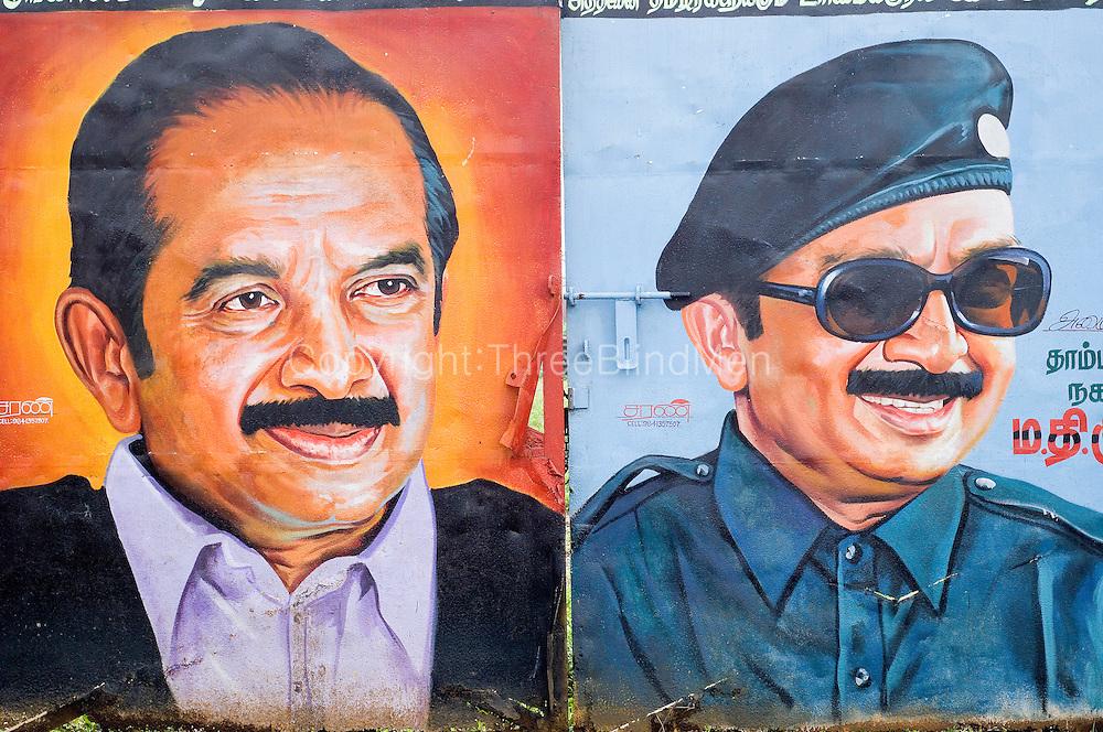Painted walls. Chennai.