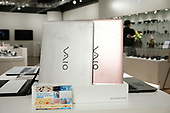 Japan : Sony Store Ginza