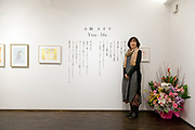 "Portrait of Kaori Ozuna at her ""You and Me"" exhibition at iTohen in Osaka December 2017"