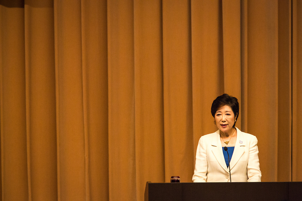 TOKYO, JAPAN - AUGUST 2 : Yuriko Koike, newly elected governor of Tokyo, delivers her speech during the first official day as a Tokyo Governor at Tokyo Metropolitan Government Building in Tokyo, Japan, on Tuesday, August 2, 2016. Yuriko Koike a Liberal Democratic Party lawmaker and former defense minister is the first women to be elected as a Governor of Tokyo. (Photo: Richard Atrero de Guzman/NURPhoto)